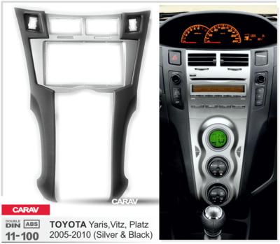 Carav Carav 11-100   2DIN переходная рамка Toyota Yaris, Vitz, Platz 2005-2010 (серебро) (фото, вид 5)