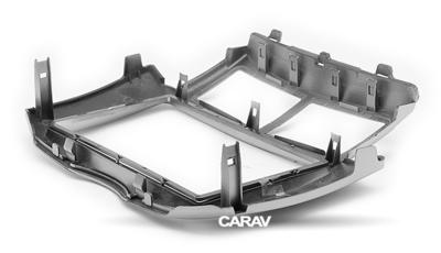 Carav Carav 11-100   2DIN переходная рамка Toyota Yaris, Vitz, Platz 2005-2010 (серебро) (фото, вид 8)