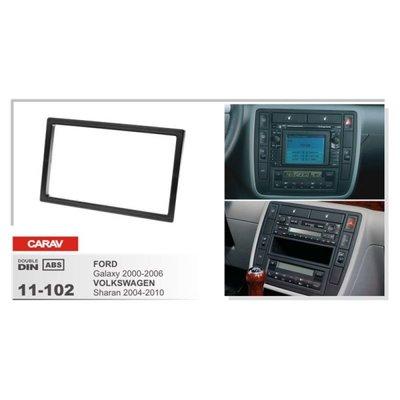 Carav Carav 11-102 | 2DIN переходная рамка Volkswagen Sharan 2004-2010, Ford Galaxy 2000-2006 (фото, вид 2)