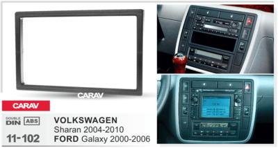 Carav Carav 11-102 | 2DIN переходная рамка Volkswagen Sharan 2004-2010, Ford Galaxy 2000-2006 (фото, вид 3)