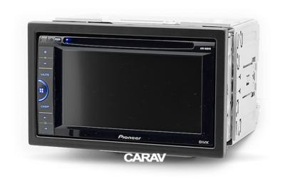 Carav Carav 11-102 | 2DIN переходная рамка Volkswagen Sharan 2004-2010, Ford Galaxy 2000-2006 (фото, вид 4)
