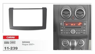 Carav Рамка NISSAN Rogue 2007-2013 (CARAV 11-239) (фото, вид 2)
