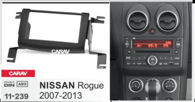 Carav Рамка NISSAN Rogue 2007-2013 (CARAV 11-239) (фото, вид 4)