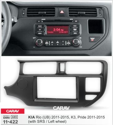 Carav Рамка KIA Rio (UB), K3, Pride 2011-2015 (руль слева / c лампой Airbag / модель для рынка Азии) (CARAV 11-422) (фото, вид 3)