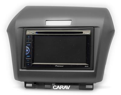 Carav Рамка HONDA Jade 2013+ (CARAV 11-444) (фото, вид 2)