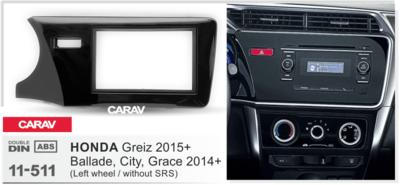 Carav Рамка HONDA City, Ballade, Grace 2014+ (руль слева) (CARAV 11-511) (фото, вид 1)