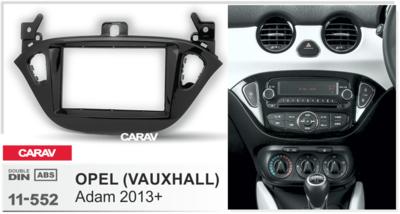 Carav Рамка OPEL Adam 2013+, Corsa (E) 2014+ (CARAV 11-552) (фото, вид 2)