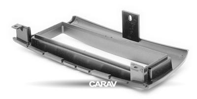 Carav Рамка PROTON GEN-2 2004+, Persona 2007-2016 (CARAV 11-553) (фото, вид 3)