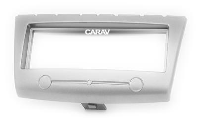 Carav Рамка PROTON GEN-2 2004+, Persona 2007-2016 (CARAV 11-553) (фото, вид 4)