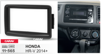 Carav Рамка HONDA HR-V 2014+ (CARAV 11-565) (фото, вид 2)
