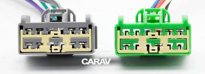 Carav ISO-переходник VOLVO 1998+ (выборочн. модели) (CARAV 12-238) (фото, вид 2)
