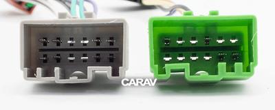 Carav ISO-переходник VOLVO 1998+ (выборочн. модели) (CARAV 12-238) (фото, вид 5)