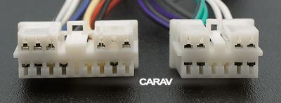 Carav ISO-переходник VOLVO 1993+ (выборочн. модели) (CARAV 12-228) (фото, вид 2)