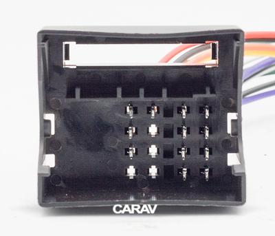 Carav ISO-переходник RENAULT 2009+ (выборочн. модели, только для а/м с разъемом Quadlock) (CARAV 12-227) (фото, вид 5)