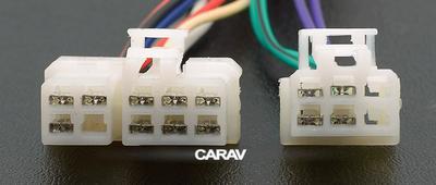 Carav ISO-переходник NISSAN 2003+ (выборочн. модели) (CARAV 12-219) (фото, вид 2)