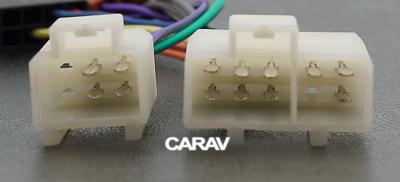 Carav ISO-переходник NISSAN 2003+ (выборочн. модели) (CARAV 12-219) (фото, вид 5)