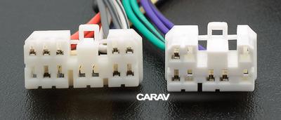 Carav ISO-переходник MAZDA 1987-2001 (выборочн. модели) (CARAV 12-216) (фото, вид 2)