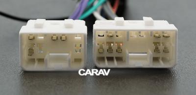 Carav ISO-переходник MAZDA 1987-2001 (выборочн. модели) (CARAV 12-216) (фото, вид 5)