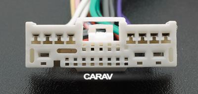 Carav ISO-переходник MAZDA 2001+ (выборочн. модели) (CARAV 12-215) (фото, вид 2)