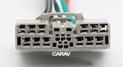 Carav ISO-переходник HONDA 2006+ / MITSUBISHI 2007+ (выборочн. модели) / PEUGEOT (4007) 2007+ / CITROEN C-Crosser 2007+ (CARAV 12-211) (фото, вид 2)