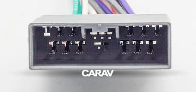 Carav ISO-переходник HONDA 2006+ / MITSUBISHI 2007+ (выборочн. модели) / PEUGEOT (4007) 2007+ / CITROEN C-Crosser 2007+ (CARAV 12-211) (фото, вид 5)