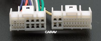 Carav ISO-переходник HYUNDAI 2009+ / KIA 2010+ (выборочн. модели) (CARAV 12-133) (фото, вид 1)
