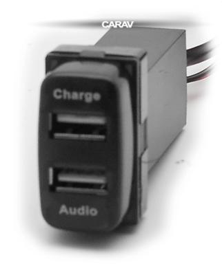Carav USB разъем в штатную заглушку TOYOTA new (2 порта: аудио + зарядное устройство) (CARAV 17-104) (фото, вид 1)