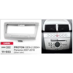 Carav Рамка PROTON GEN-2 2004+, Persona 2007-2016 (CARAV 11-553). Вид 2