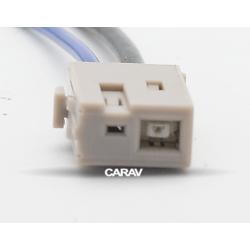 Carav ISO-переходник HONDA 2005+ / ACURA 2005+ / MAZDA 2009+ / SUZUKI 2011+ (выборочн. модели) GT13(m) -> DIN(f) (CARAV 13-102). Вид 2