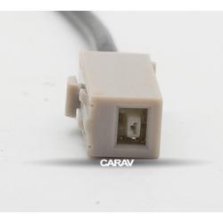 Carav ISO-переходник HYUNDAI 2008+ / KIA 2008+ (выборочн. модели) GT13(m) -> DIN(f) (CARAV 13-101). Вид 2