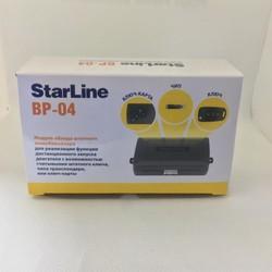 StarLine Модуль для обхода штатного иммобилайзера StarLine BP-04. Вид 2