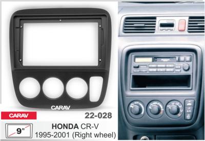 "Carav 22-028 | 9"" переходная рамка HONDA CRV 1995-2001"