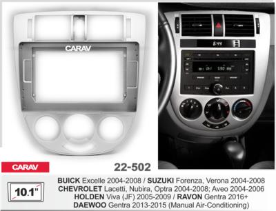"Carav Carav 22-502 | 10.1"" рамка для магнитолы Suzuki Forenza, Verona 04-08, Chevrolet Lacetti, Nubira, Optra 04-08, Aveo 04-06, BUICK Excelle 04-08, HOLDEN Viva (JF) 05-09 (фото)"