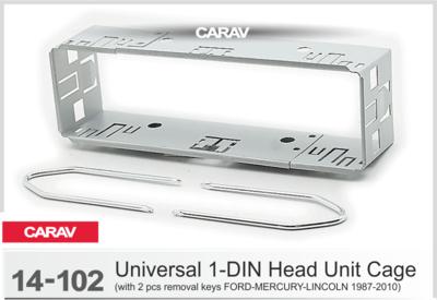Carav Универсальная корзина для крепления 1DIN магнитолы (181 x 51) CARAV 14-102 (фото)