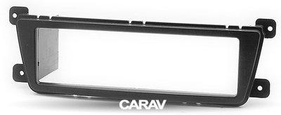 Carav Переходная рамка 1DIN LADA Priora Kalina 2013+ (CARAV 11-781) (фото)