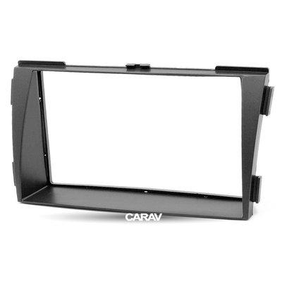 Carav Carav 11-069 | 2DIN переходная рамка Hyundai Sonata (NF) 2008-2010 (фото)