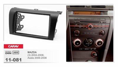 Carav Carav 11-081   2DIN переходная рамка Mazda (3) 2004-2008, Axela 2006-2008 (фото)