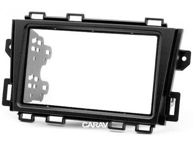 Carav Carav 11-089 | 2DIN переходная рамка Nissan Murano 2008-2014 (фото)