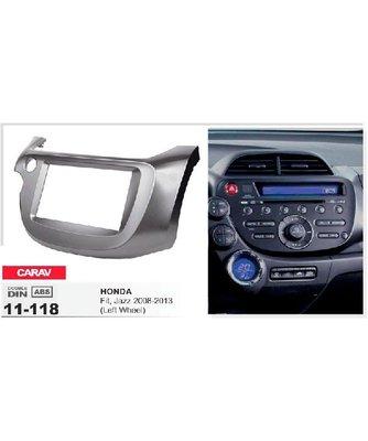 Carav Carav 11-118   2DIN переходная рамка Honda Fit, Jazz 2008-2013 (руль слева) (фото)