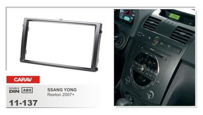 Carav Carav 11-137 | 2DIN переходная рамка Ssang Yong Rexton 2007-2012 (фото)