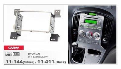 Carav Carav 11-144   2DIN переходная рамка Hyundai H-1, Starex 2007-2015, i800, iMax 2008-2015 (фото)