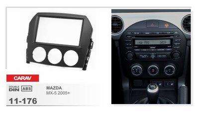 Carav Carav 11-176 | 2DIN переходная рамка Mazda MX-5, Miata 2005-2015 (фото)