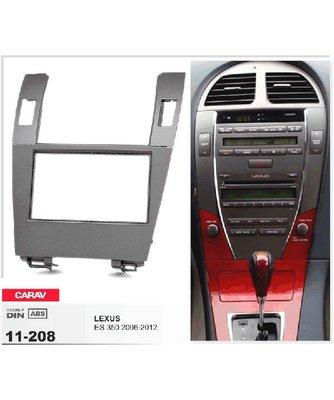 Carav Рамка LEXUS ES 350 2006-2012 (CARAV 11-208) (фото)