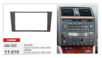 Carav Рамка TOYOTA Celsior (UCF10) 1989-1994 / LEXUS LS-400 (UCF10) 1989-1994 (CARAV 11-210) (фото)