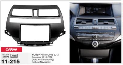 Carav Рамка HONDA Accord 2008-2012; Crosstour 2010-2012 (для рынка Америки-Азии / только для а/м без навигации / только с климат-контролем) (CARAV 11-215) (фото)
