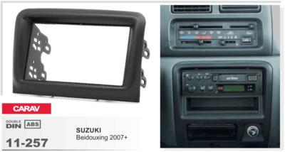 Carav Рамка SUZUKI Beidouxing 2007-2010 (CARAV 11-257) (фото)