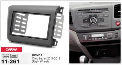 Carav Рамка HONDA Civic Sedan 2011-2013 (руль справа) (CARAV 11-261) (фото)