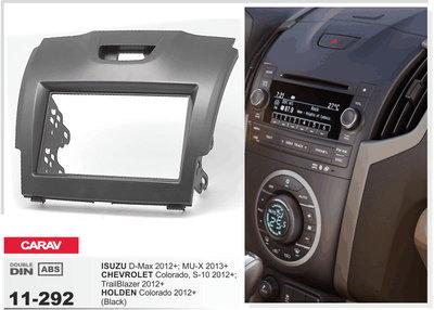 Carav Рамка ISUZU D-Max 2012+; MU-X 2013+ / CHEVROLET TrailBlazer, S-10 2011-2016 / HOLDEN Colorado 2012-2016 (CARAV 11-292) (фото)