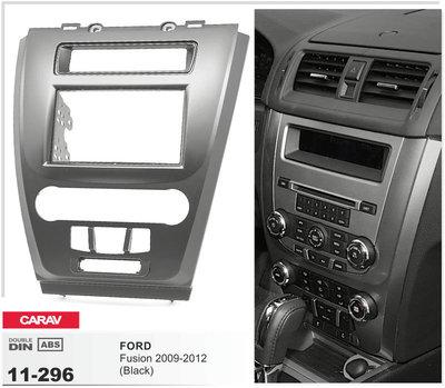 Carav Рамка FORD Fusion 2009-2012 (CARAV 11-296) (фото)