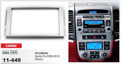 Carav Carav 11-449 | 2DIN переходная рамка Hyundai Santa Fe 2006-2012 (фото)